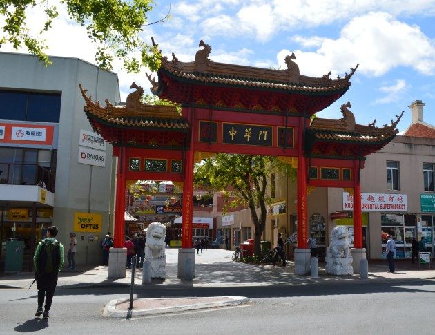 Main Gateway to Chinatown in Adelaide